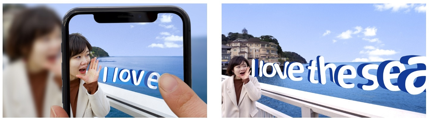 Subject speaks and cameraperson swipes finger (left) to instantly render 3D text in video (right)